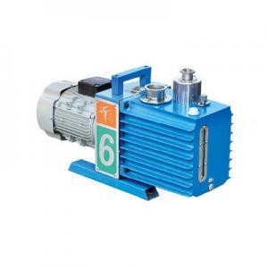 2XZ-6C Direct-Drive Rotary Vane Vacuum Pump