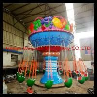 Quality 360 Degree Rotation watermelon flying chairs wholesale for sale