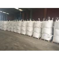 China Jumbo bag glauber's salt 99%Min produce from China, sodium sulphate anhydrous 99% on sale
