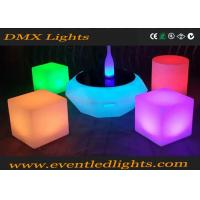 Best PE Plastic Rechargeable Led Light Chair / Led Cube / Led Stool Colorful wholesale
