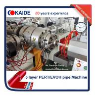 Best PERT/EVOH oxygen barrier Pipe Extrusion Line KAIDE factory wholesale