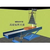 Quality irradiation services Electron beam gamma irradiation sterilization crosslinking processing for sale
