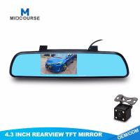 Quality Professional Rear View Mirror Reversing Camera System Over - Voltage  Protection for sale