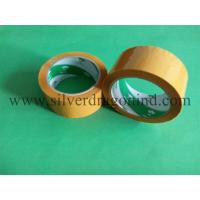 Quality Brown colored BOPP packing tape size 48mm x 50m for sale