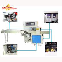 China Automatic Flow Packing Machine For Gloves, Soap , Toothpaste , Slipper, Comb on sale