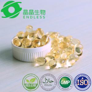 China Ganoderma Lucidum Spores Extract Ganoderma Triterpenoid oil softgel on sale