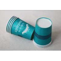 Buy 12 Oz 380ml Single Wall Paper Cups For Hot Drinks With Lids In Blue Color at wholesale prices
