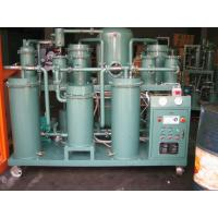 Quality Lube Oil Purifier for sale