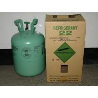 China R22 refrigerant gas 13.6kg/22.7kg disposable cylinder on sale