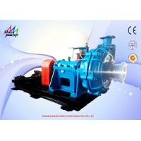 Buy cheap 100ZJG - B42 Filter Press Feed Pump , Low Pressure Self-circulation Slurry Pump from wholesalers