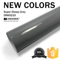 Quality Super Glossy Car Wrapping Film - Super Glossy Grey for sale