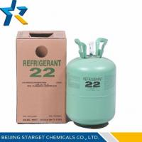 Quality R22 Colorless and clear 50lbs R22 Refrigerant Replacement for home, commercial application for sale