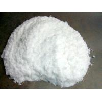 Quality sodium acetate for sale