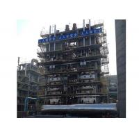 Quality Supplementary Fired Waste Heat Boiler Manufacturers Carbon Steel for sale