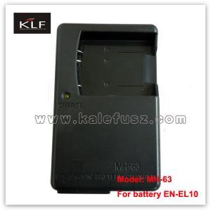 Quality Digital Battery Charger MH-63 For Nikon Battery EN-EL10 for sale