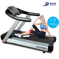 Buy cheap Best commercial treadmill machine,cheap fitness electric treadmill,cardio from wholesalers