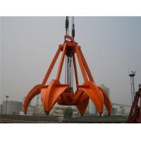 Quality Four Ropes Orange Peel Grab for sale