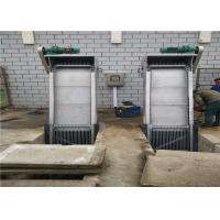 Quality Environmental Friendly Static Screen Wastewater Easy Maintain Low Running Cost for sale