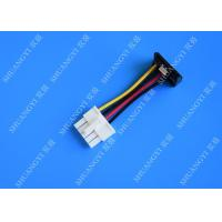 Buy cheap 15-pin SATA Power Female to 4-Pin Internal Power Male Serial ATA Cable w/ Metal from wholesalers