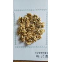 Quality Dried Florists Chrysanthemum Flower Tea ,Organic Dried Chrysanthemum Tea, Herbal tea for sale