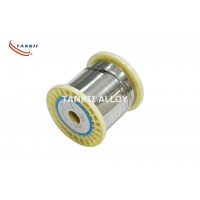 Buy cheap Ni80Cr20 Nickel Resistance Wire For Household Appliances from wholesalers