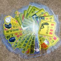 Best customized car stickers wholesale