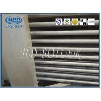 China High Pressure Boiler Air Preheater For Power Plant Boiler And Industrial Application on sale