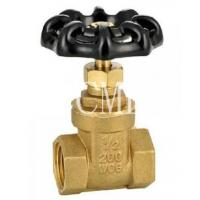Quality non-rising stem Brass water gate valve PN20 for sale
