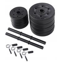 Custom Color Adjustable Dumbbell Set Plastic Case With Cement Filling Plate Material