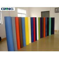 Buy cheap Shrink Resistant Spunlace Spunbond Nonwoven Fabric For Non Woven Bag from wholesalers