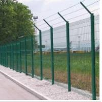 Quality Wire Mesh Fence  - Wire Mesh Fence for sale