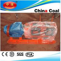 China Doule drum coal mining scraper winches on sale on sale