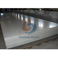 Quality Youtop Stainless Steel Sheet for sale