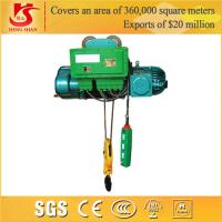 Quality Single and double speed general application lifting hoist crane 5 ton for sale