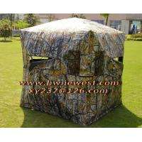 China Hunting Blind on sale