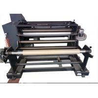 Quality Mylar slitting machine for Mylar cutting used on busbar  Insulated packing for sale