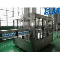 Best 50BPM 500ml Automatic Water Filling Machine Rinsing Filling Capping Machine wholesale