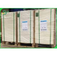 Buy cheap FSC Certified Folding Box Board 70 X 100cm Sheet 250gsm 300gsm For Packaging from wholesalers