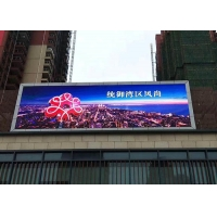 Quality Waterproof Cabinet Advertising Led Display Screen Outdoor Fixed 6500 cd for sale