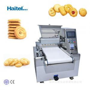 Quality PLC Automatic Depositing Cookie Cutting Machine 100kg/H for sale