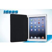 Quality Black Slim Book Apple iPad Leather Cases Rotation For iPad Mini2 Holster for sale