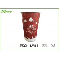 Best Chirstmas Paper Insulated Disposable Coffee Cups With Snowflake Design , Eco Friendly wholesale