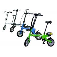 Buy Inflate Tyre Smallest Folding Bike Different Color With Interior Size Adjustable at wholesale prices