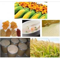 Buy cheap Phytase improve feed phosphate utilization , feed additives from wholesalers