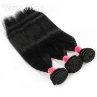 Quality No chemical  6A Indian  Remy Hair Extensions With Soft and Luster for sale