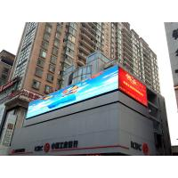 Quality P6 SMD 1/4S Led Advertising Billboard high brightness led media video wall for sale