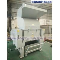 Quality 30HP 22KW Milk Jug Crusher Rubber Grinding Machine For Plastic Product for sale