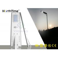 China 60W MPPT Recharged Integrated LED Solar Lights for Outdoor Lighting System with Sensor on sale