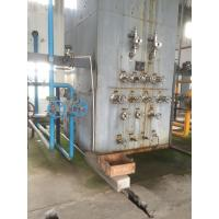 China Cryogenic 900nm³/h Liquid Oxygen /150nm3/h Oxygen 30nm3/h Liquid Argon Plant Air Separation Plant With Low Energy on sale