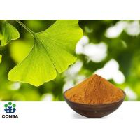 Buy cheap CHP2015 Ginkgo Biloba Leaf Extract 24/6 Ginkgolic Acid<1ppm Halal Kosher from wholesalers